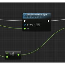 UE4でモバイルVR1眼(ハコスコ系)対応方法(Android編)