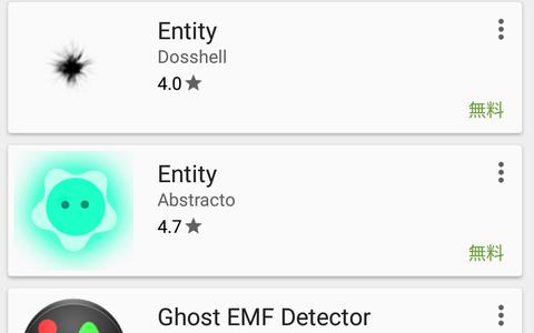 開発初心者でもモバイル用AR/VRアプリを簡単に作成・公開可能な「ENTiTi」日本語チュートリアル(3/3)
