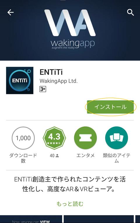 entiti3_02